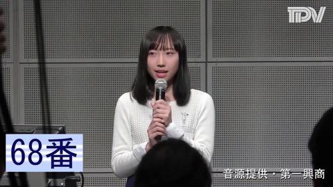 【STU48】握手会でいきなり完売出す薮下楓ちゃんってすごくね?