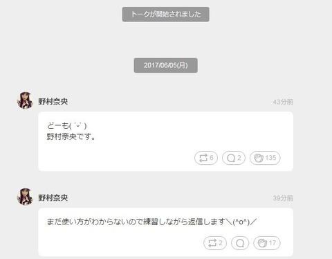 【AKB48】今更ドラフト2期生に755を始めさせる無能運営・・・