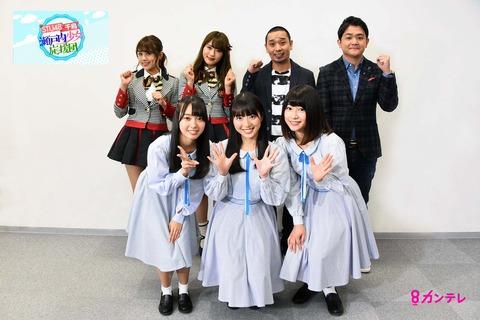 【朗報】STU48に関西テレビで新番組!!!「瀬戸内少女応援団」