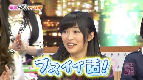 【HKT48】指原莉乃がブスじゃないと言い張るのは無理がある