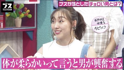 【SKE48】須田亜香里以外の事務所メンバーにろくな仕事がない理由wwwwww
