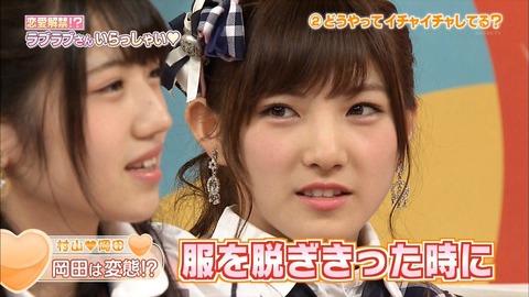 【AKB48】ゆいりーって何で人気に火がついたの?【村山彩希】