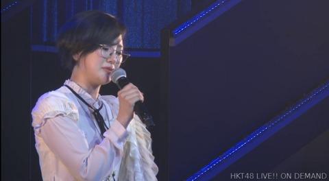 【HKT48】はるっぴが劇場公演でユニット中に泣き出す【兒玉遥】