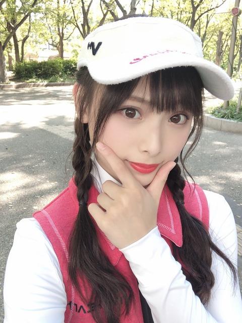 【NMB48】上西怜さんのお〇ぱいがヤバすぎ!!!【パンッパン】