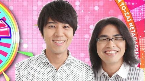 ロッチがNGT48から日向坂46に鞍替え(10)