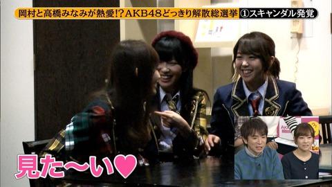 【AKB48G】お前らスキャンダルに厳し過ぎないか?少しは許してやれよ