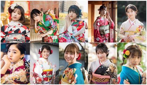 2020年AKB48成人式センターは倉野尾成美に決定か?