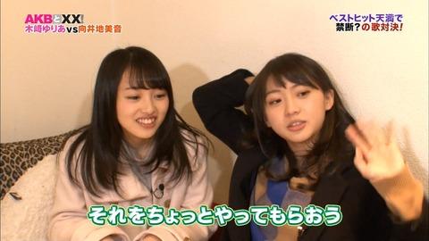 【AKB48】今週のAKBとXXのゆりあとみーおんが素晴らしい!!!