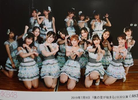 【AKB48】柏木由紀プロデュース「僕の夏が始まる」公演 3ヶ月ぶり3回目の開催決定