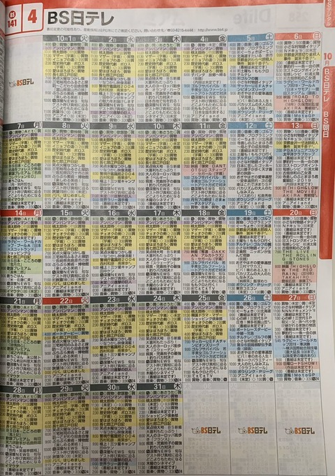【SKE48】いにしえ乙女酒、10月より「古畑奈和の乙女酒」として継続決定!