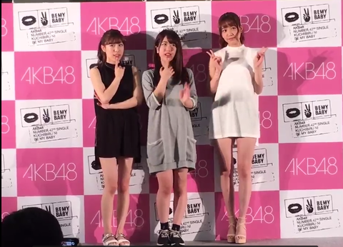 【画像】れなっちの美脚が別次元過ぎてヤバい!!!【AKB48・加藤玲奈】