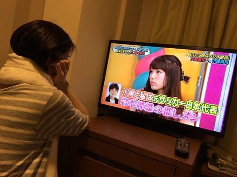 【AKB48】巨乳で可愛い小嶋菜月がなぜ人気が出ないのか?