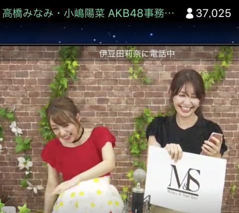 【AKB48】尾木プロ(M&S)に移籍メンバーは、加藤玲奈と向井地美音!