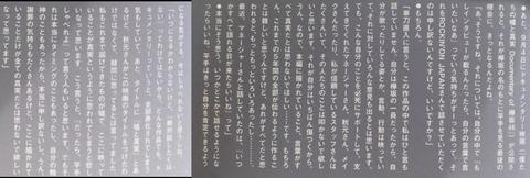 【元欅坂46】平手友梨奈さん「9/4公開のドキュメント映画では一言も喋っていません、映画をまんま受け入れないでほしい」