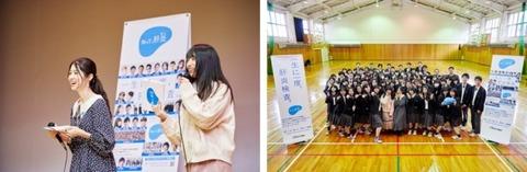 【AKB48】岩立沙穂氏、久保怜音氏が「知って、肝炎プロジェクト」特別授業に登場