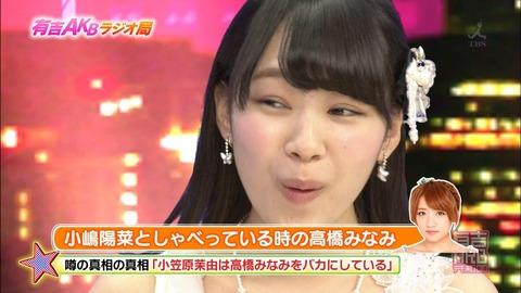 【AKB48G】慕われているメンバーはいじられる