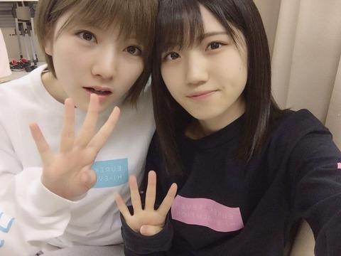 【動画】ゆいりーのふわとろお●ぱい(*´Д`)ハァハァ【AKB48・村山彩希】