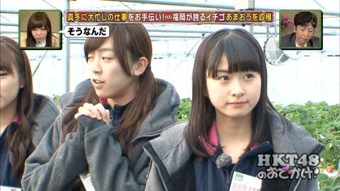 【HKT48】松岡はなcがクッソ可愛い!!!!!!