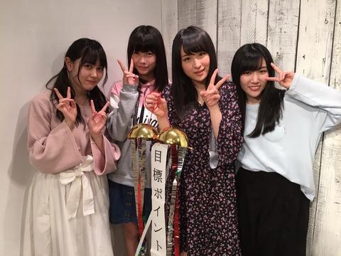 【AKB48】こんな北澤早紀はイヤだ、2017春