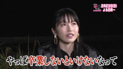 【AKB48】元総監督横山由依さん「やっぱ卒業しないといなけないなって・・・」