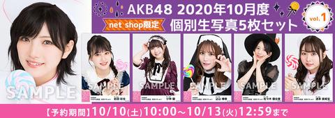 【朗報】AKB48ハロウィン生写真キタ━━━(゚∀゚)━━━ !!!!!