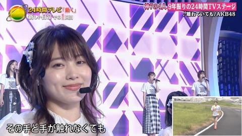 【悲報】AKB48岡部麟さん、顔がぱんっぱん・・・