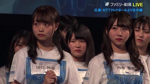 【悲報】STU48、2期生の上位合格者と補欠合格者の顔面レベルの差がエグい