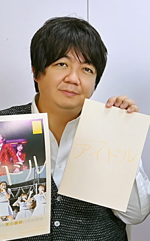 【第2回AKB48グループ歌唱力No.1決定戦】竹中P「忖度?ありえないから、マジで…」
