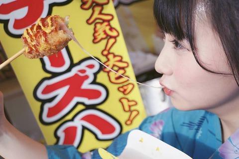 【HKT48】みくりんっておっさんからエロい目で見られるの分かっててこれしてるの?【田中美久】