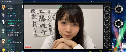 【朗報】「水着おじさんキモい」でお馴染みのSTU48工藤理子さん「水着写真集出したい」