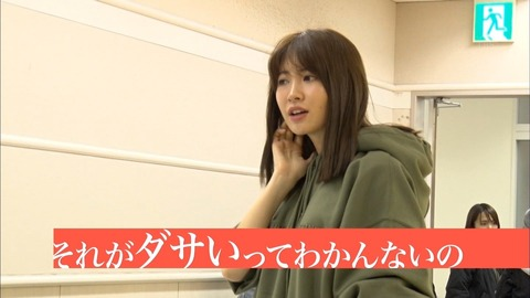 【AKB48G】誰のドキュメンタリーが見たい?【裏ストーリー】