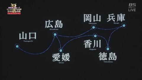 【STU48】四国で唯一参加できなかった「高知」という県