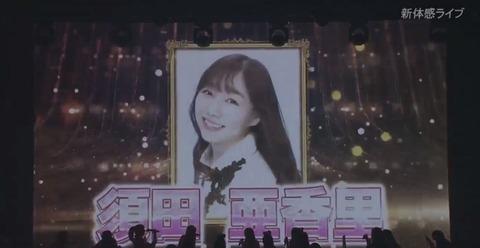 【AKB48】SKE48から選抜に1人しか入ってない件【57thシングル】