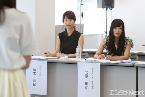 【NGT48】結成当初から苦楽を共にしてきた加藤美南の卒業に対する北原里英・柏木由紀の反応wwwwww