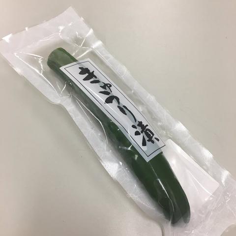 【画像】アカリン(吉田朱里)が高橋朱里にあげた誕生日プレゼントwwwwww