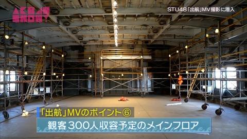 【朗報】STU48の船上劇場が300人収容できる事が判明!