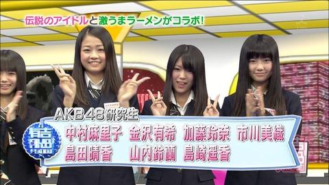 【AKB48G】研究生時代が一番可愛いかったメンバーと言えば?