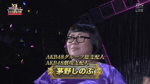 【AKB48G】しのぶはグループの総支配人辞めた方がいいんじゃね?