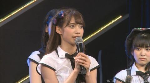 【HKT48】岡本尚子が劇場公演にて卒業を発表