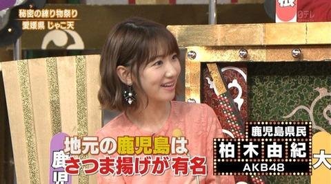 【HKT48】何で指原莉乃は「秘密のケンミンSHOW」に出ないの?