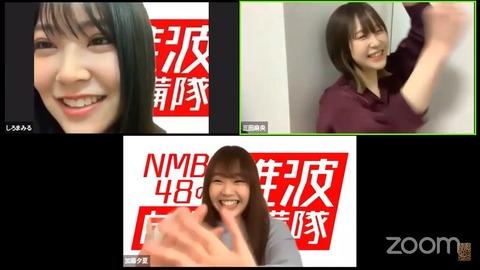 【朗報】NMB48の難波自宅警備隊にまおきゅんキタ━━━(゚∀゚)━━━!!【三田麻央】