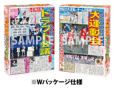 【AKB48】運営がドラフトで入ったメンバーを蔑ろにする理由って何?