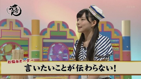 【HKT48】山本茉央ちゃんのGoogle+がカタコト過ぎるwww