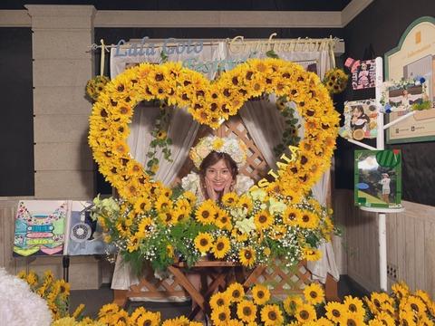 【悲報】卒業した後藤楽々さん、SKE人生を支えてくれたものの中に「ファンの皆さん」は存在しない模様www