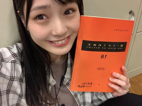 【NMB48】あみまること佐藤亜海が新・ミナミの帝王に出演決定!!!