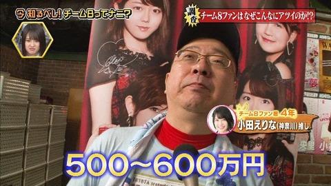 【AKB48G】首都圏と地方じゃヲタ活の難易度に差がありすぎて不公平