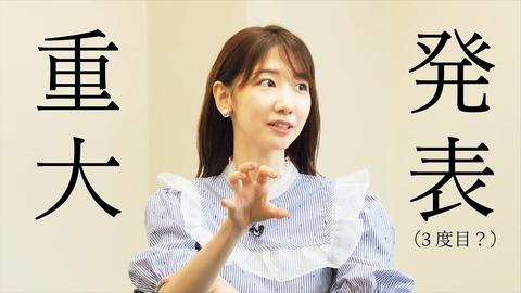 【AKB48】柏木由紀さん、BiSHに復帰!ソロコンサート開催決定!