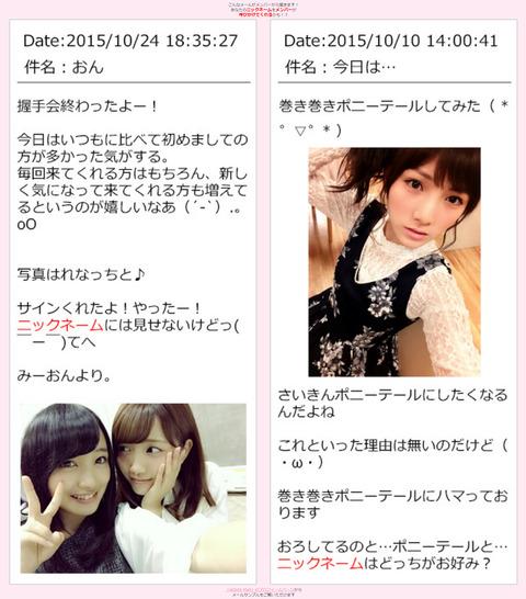 【AKB48G】オススメのモバメを教えあおう【定期スレ】