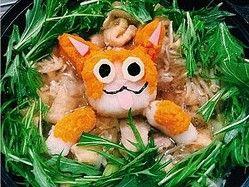 篠田麻里子の作ったジバニャン飯wwwwww