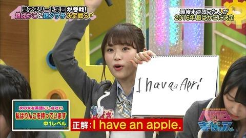 【AKB48G】アイドルってなんで馬鹿な子が多いの?